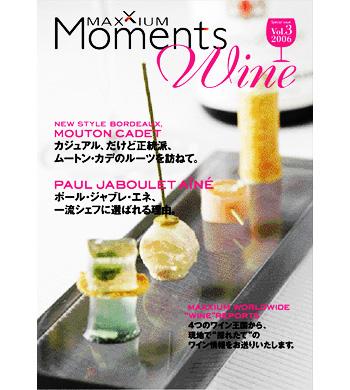 wine表紙