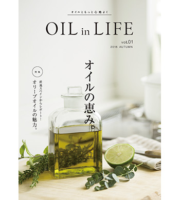 oil in life_01
